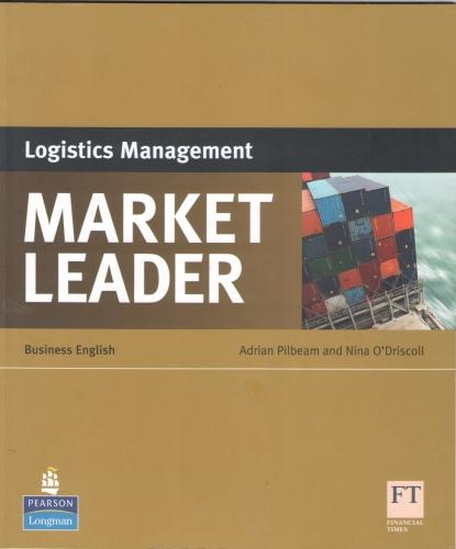 Logistics and Supply Chain Management college subject test requirements